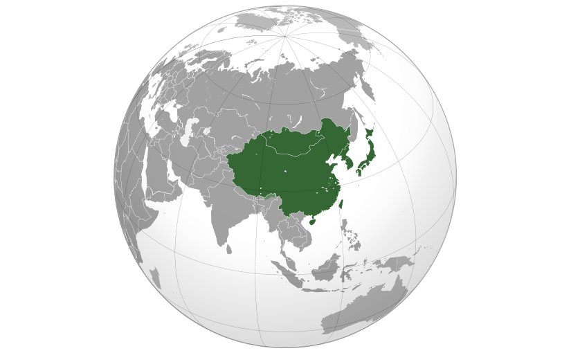 East Asia. Source: WIkipedia Commons.