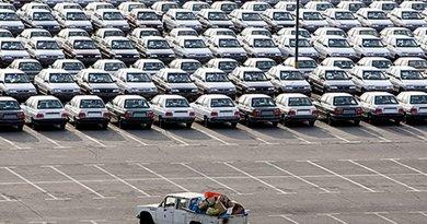 Cars for sale in Iran. Photo Credit: Radio Zamaneh.