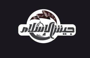 Islam Army logotype