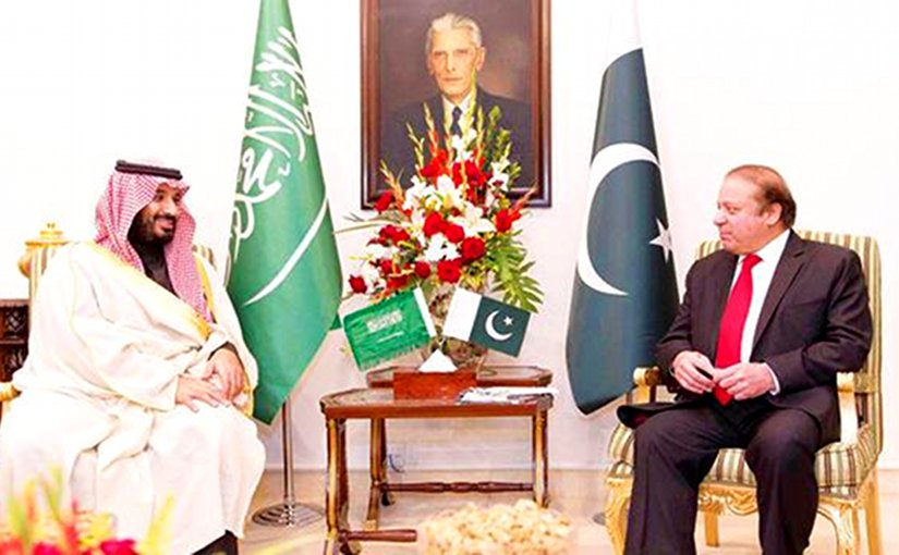 Saudi Arabia's Deputy Crown Prince Mohammed bin Salman holds talks with Pakistani Prime Minister Nawaz Sharif in Islamabad on Sunday. Photo Credit: SPA