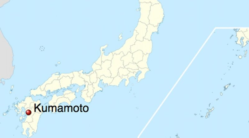 Location of Kumamoto in Japan. Source: Wikipedia Commons.