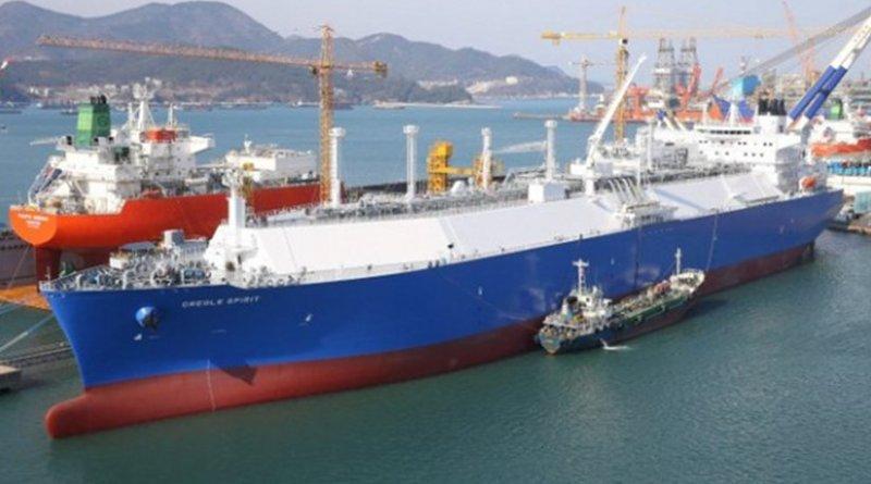 The Creole Spirit tanker. Photo Credit: Vesselfinder