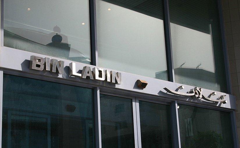 Bin Ladin building. Dubai, United Arab Emirates. Photo by Bertil Videt, Wikipedia Commons.