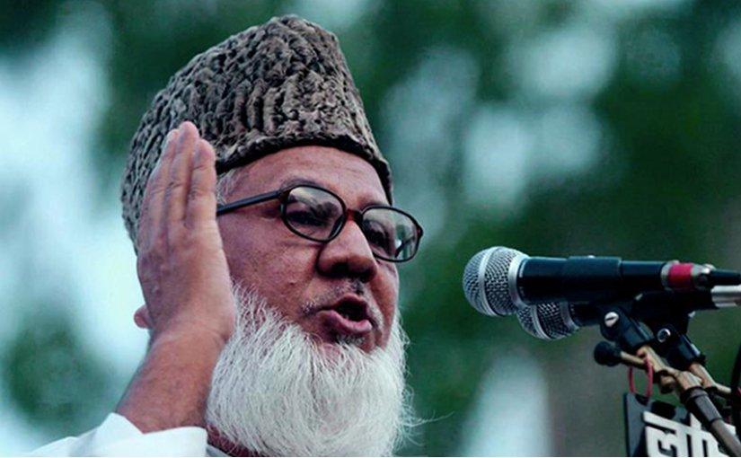 Motiur Rahman Nizami. Photo by Abir Abdullah