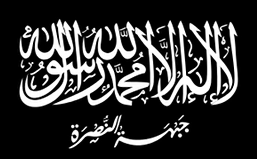 Flag of Al-Nusra Front. Source: Wikipedia Commons.