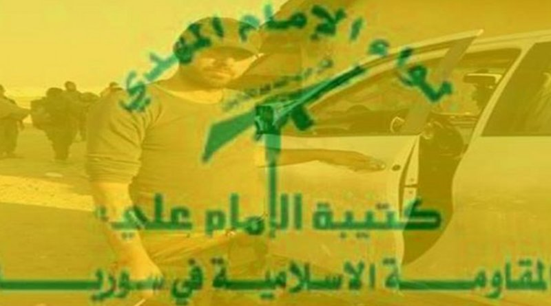 """An emblem of Liwa al-Imam al-Mahdi (The Imam Mahdi Brigade): """"Liwa al-Imam Mahdi: The Imam Ali Battalion. The Islamic Resistance in Syria."""" Note the classic extended arm and arm associated foremost with Hezbollah and the Iranian Revolutionary Guard Corps. The quotation above the rifle reads: """"Indeed the party of God are the ones who overcome"""" (Qur'an 5:56), a play on 'Hezbollah' (The party of God)."""