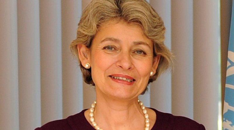 Irina Bokova, photo UNESCO, Wikipedia Commons.
