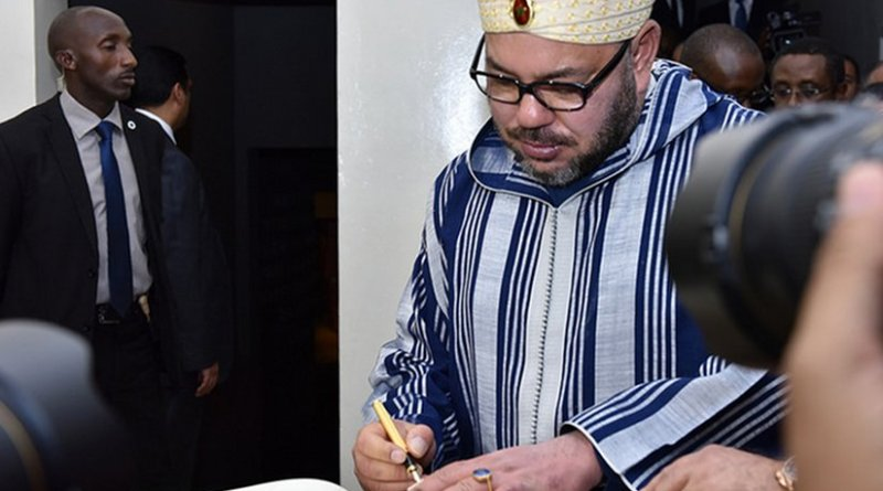 His Majesty King Mohammed VI of Morocco visits the Kigali Genocide Memorial and signs guestbook. Photo credit: Kigali Genocide Memorial.