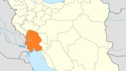 Location of Khūzestān within Iran. Source: Wikipedia Commons.