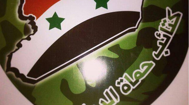 Emblem of Kata'ib Humat al-Diyar, featuring Syria as the main part of the emblem and the group's name beneath it.