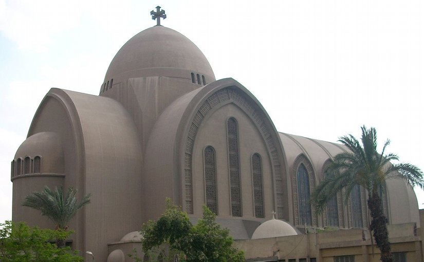 St. Mark's Cathedral in Cairo, Egypt. File photo by Ashashyou, Wikipedia Commons.