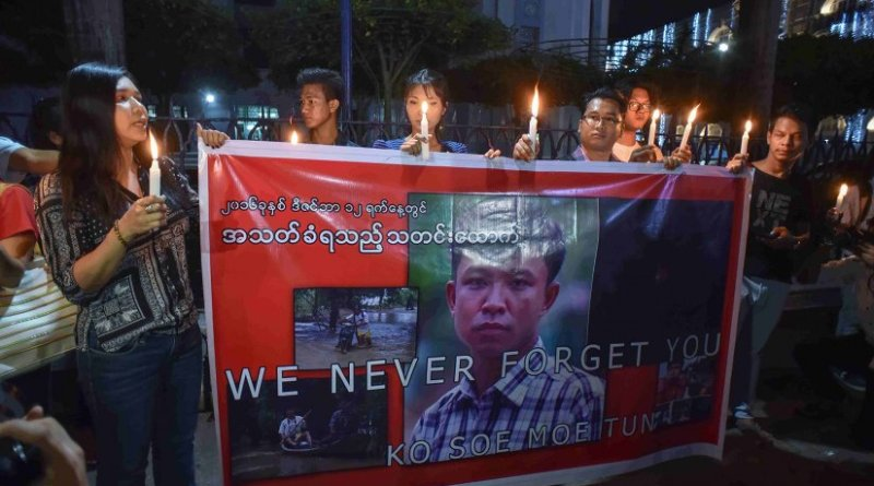 Remembering Ko Soe Moe Tun