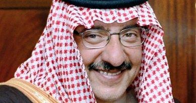 Saudi Arabia's Prince Mohammed bin Nayef. Photo Credit: State Department photo