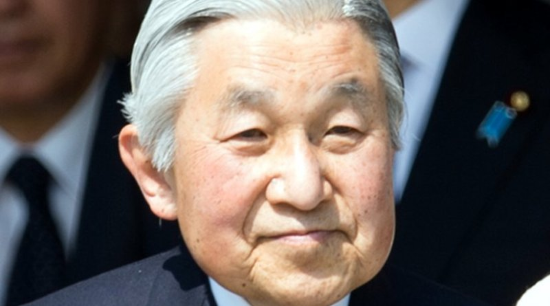 Japan's Emperor Akihito. State Department photo by William Ng, Wikipedia Commons.