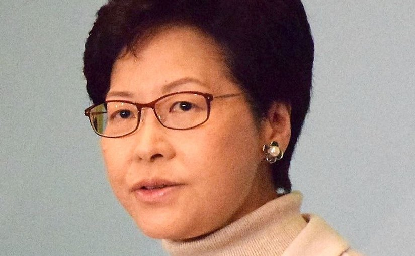 Hong Kong's Carrie Lam. Photo by Iris Tong, Wikipedia Commons.
