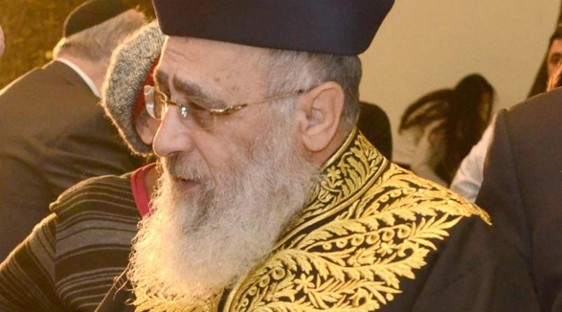 Israel's Yitzhak Yosef. Photo Credit: Government Press Office of Israel - Mark Nayman, Wikipedia Commons.
