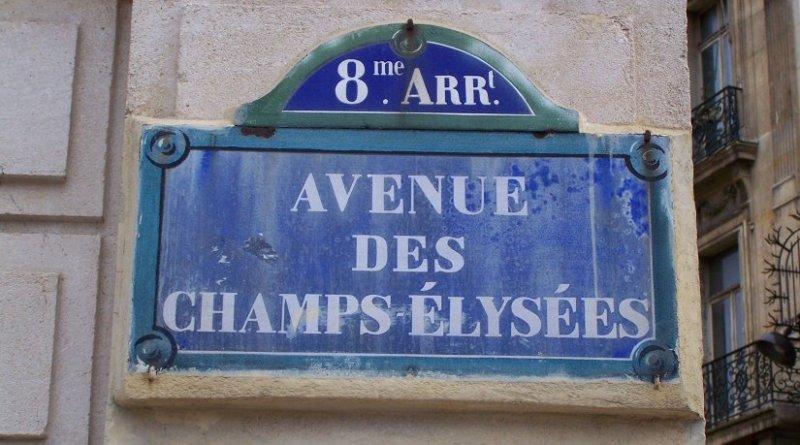 Champs-Elysees, Paris, France.
