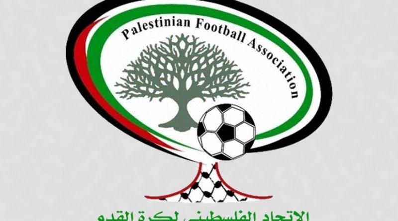 Palestine Football Association logo. Source: Wikipedia Commons.