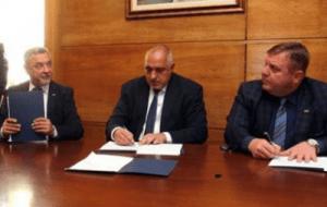 (l-r) Deputy PM Valeri Simeonov, Prime Minister Boyko Borissov, and Deputy PM Krassimir Karakachanov (Credit: The Sofia Globe)