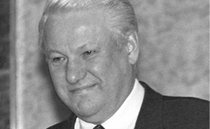Russia's Boris Yeltsin. Photo by Alexander Makarov, Wikipedia Commons.