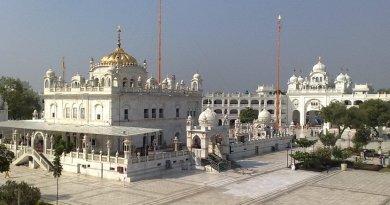 Hazur Sahib Gurudwara Sikh Temple