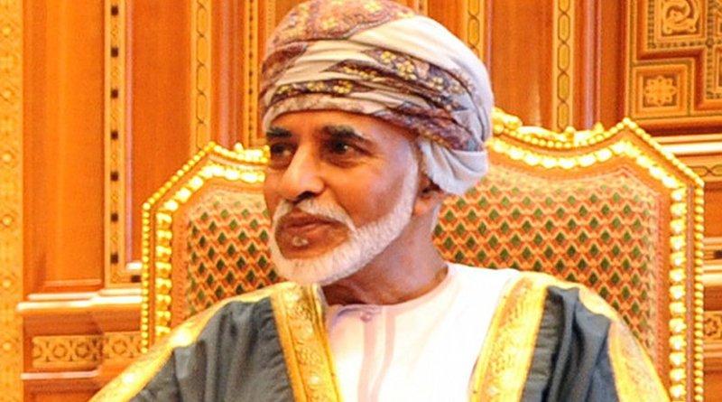 Sultan of Oman Qaboos bin Said Al Said. Photo Credit: U.S. Department of State, Wikipedia Commons.