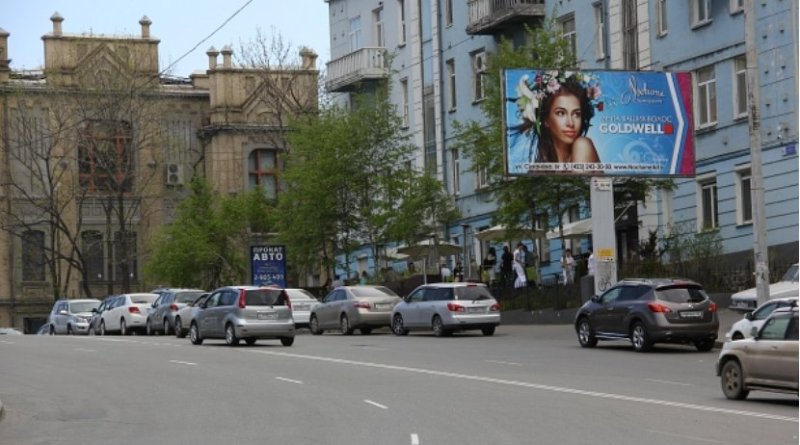 A street scene in Vladivostok, a city in Russia's Far East.