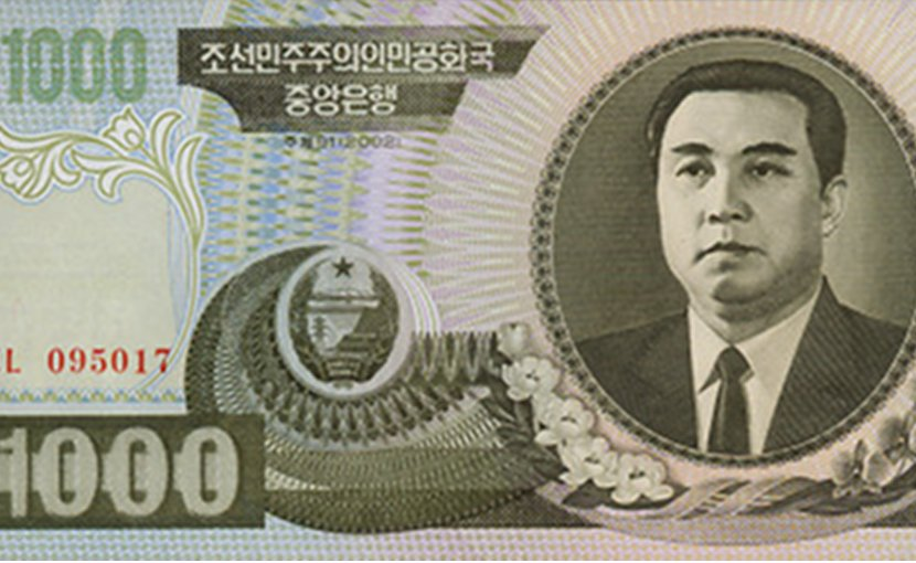 Detail of a North Korea 1,000 Won banknote.