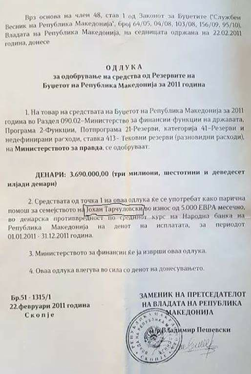 The alleged document from 2011 granting aid to Tarculovski's family.