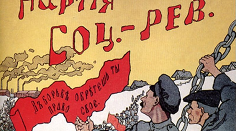 "Socialist–Revolutionary election poster, 1917. The caption in red reads ""партия соц-рев"" (in Russian), short for Party of the Socialist-Revolutionaries. Source: Wikipedia Commons."