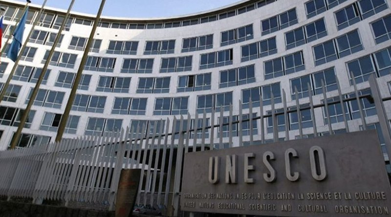UNESCO headquarters, Paris, France. Photo Credit: US State Dept.