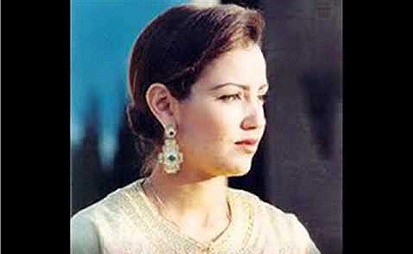 Morocco's Princess Lalla Meryem.