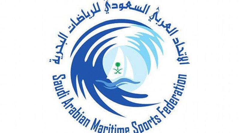Saudi Arabia Maritime Sport Federation