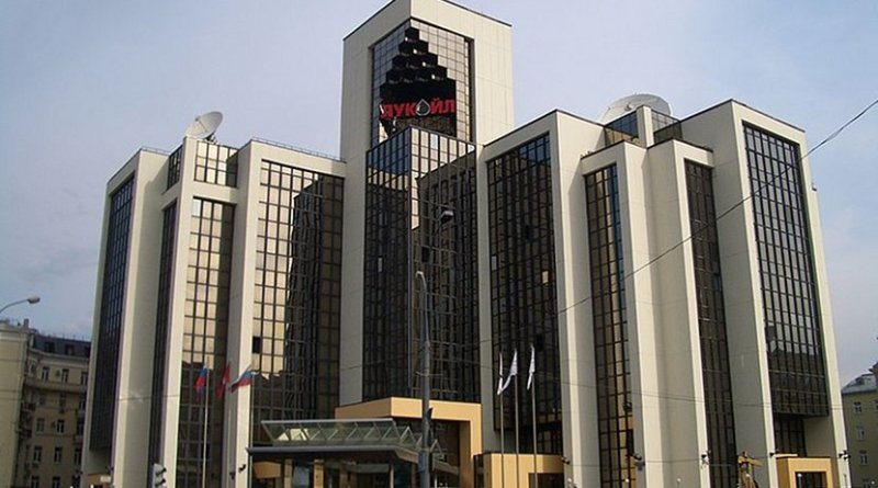 Lukoil headquarters in Moscow, Russia. Photo by Vladimir Menkov, Wikimedia Commons.