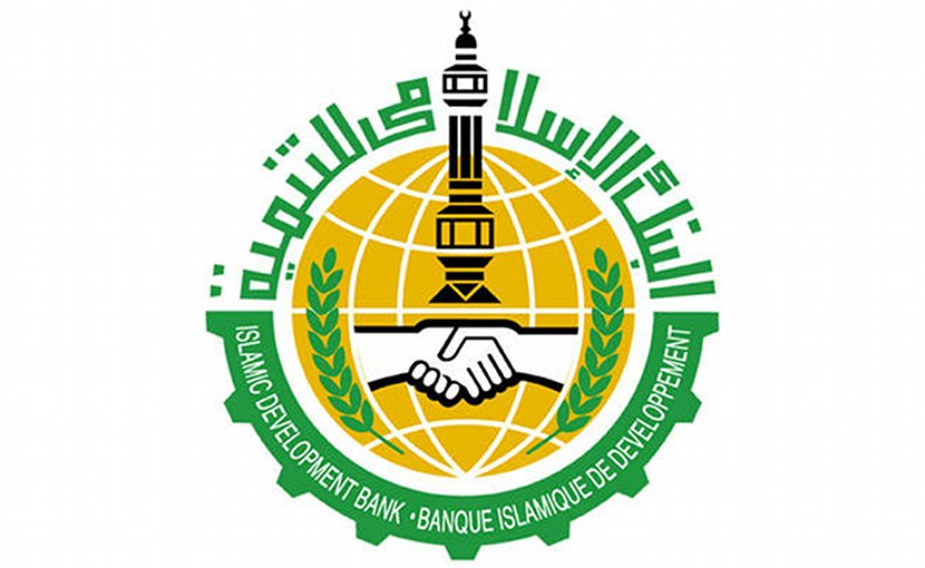 Islamic Development Bank (IDB) logo