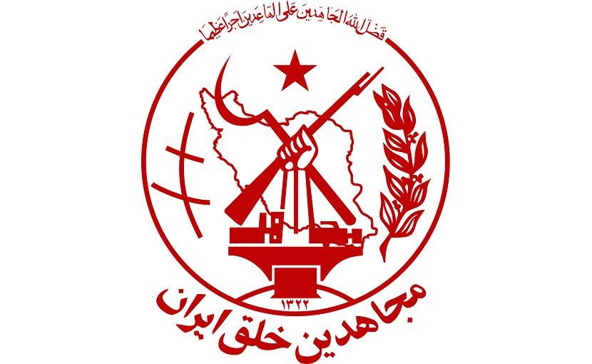 Logo of People's Mujahedin of Iran (MEK).