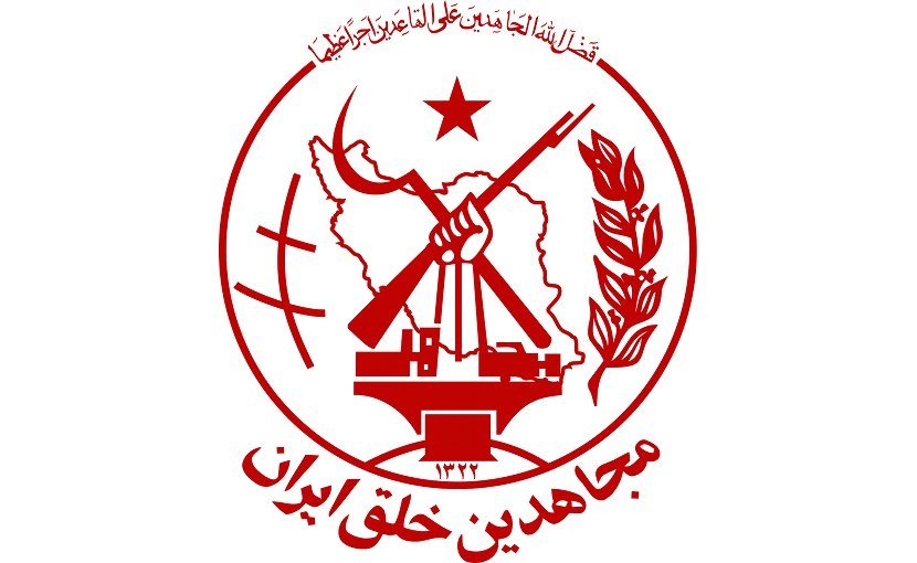 Logo of People's Mujahedin of Iran (MEK).