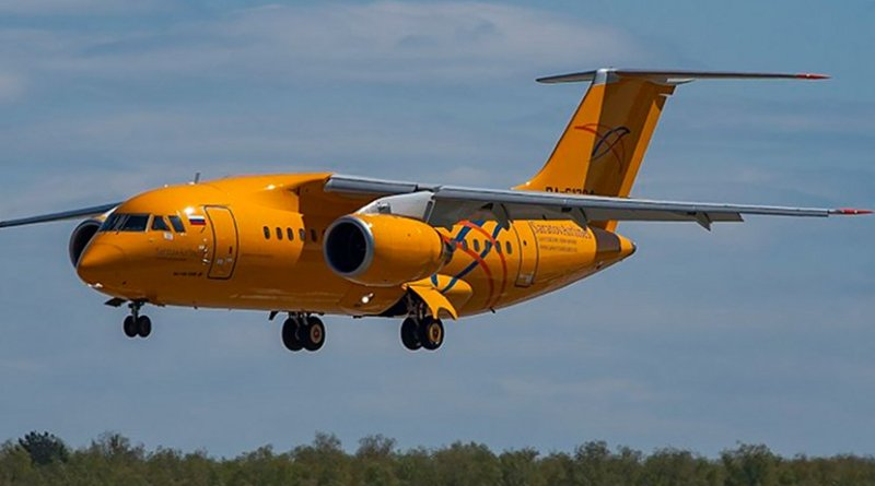 File photo of RA-61704 Antonov 148-100V Saratov Airlines DME involved in Feb. 11, 2018 accident. Photo by Papas Dos, Wikimedia Commons.