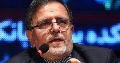 Iranian Central Bank Governor Valiollah Seif. Photo Credit: Tasnim News Agency.