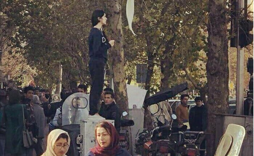Photo courtesy of Maher Salami, Tehran University