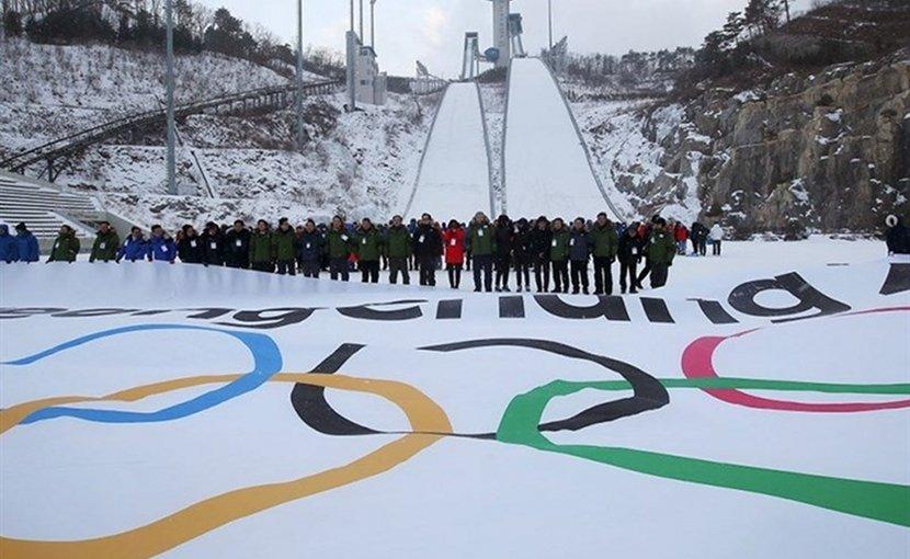 2018 Pyeongchang Winter Olympics. Photo Credit: Tasnim News Agency.