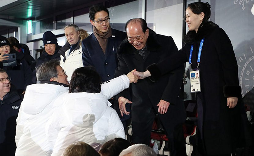 South Korean President Moon Jae-in shakes hands with Kim Yo Jong, the sister of North Korean leader Kim Jong Un, at 2018 Olympics. Source: 대한민국 청와대