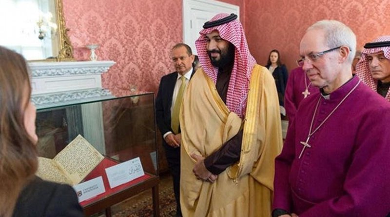 Prince Mohammed and the Archbishop of Canterbury viewed fragments of a Qur'an manuscript found in a Birmingham University library. Photo Credit: Arab News.