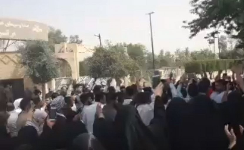 Protest in Iran.