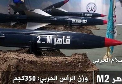 Yemen M2 missiles. Photo Credit: Tasnim News Agency.