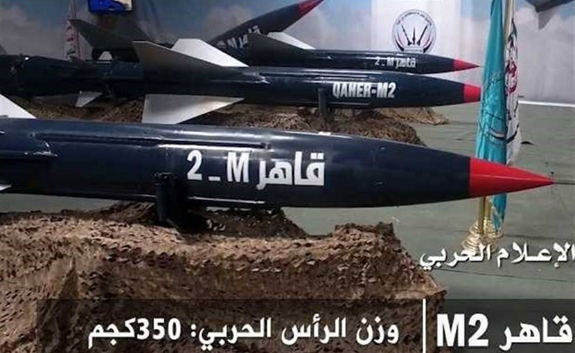 Yemen M2 missiles. Photo Credit: Tasnim News Agency.