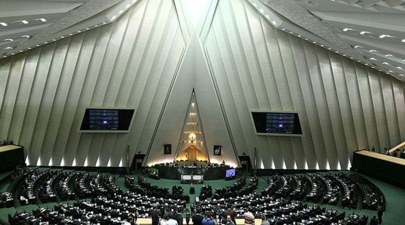 Iran's Parliament. File photo by Mahdi Sigari, VOA, Wikipedia Commons.