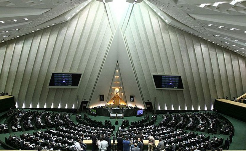 Iran's Parliament. File photo by Mahdi Sigari, VOA, Wikipedia Commons.