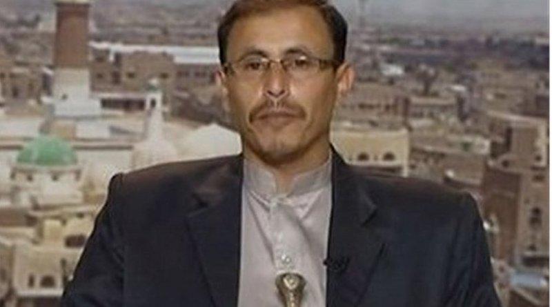 Zaifullah al-Shami, a member of the Ansarullah movement's political bureau. Photo Credit: Tasnim News Agency.