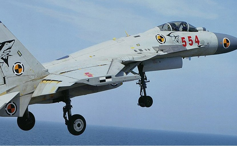 A Chinese J-15 aircraft. Photo by Garudtejas7, Wikipedia Commons.